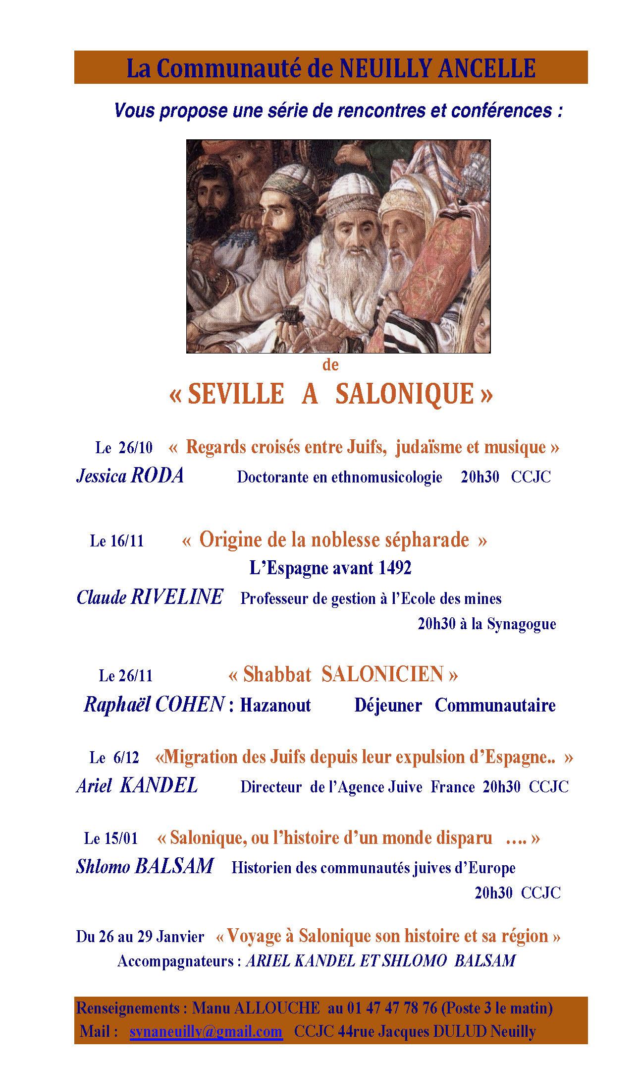 de_seville_a_salonique_pdf_2_.jpg