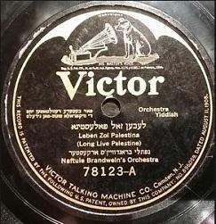 disque_vinyle_3.jpg