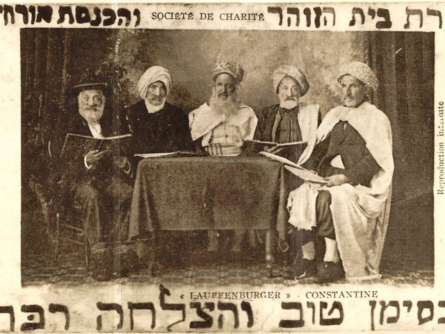 Société de Charité (Constantine)