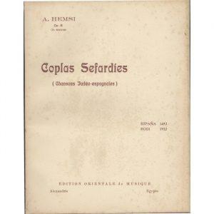 Coplas Sefardies (2eme serie)
