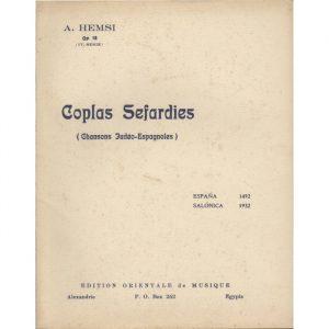 Coplas Sefardies (4eme serie)