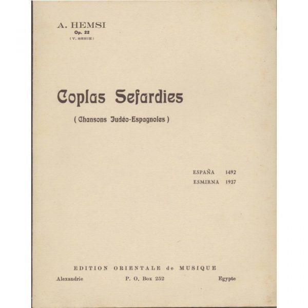 Coplas Sefardies (5eme serie)