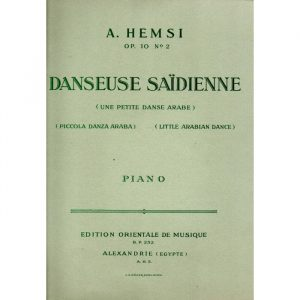 Danseuse Saidienne (Alberto Hemsi)