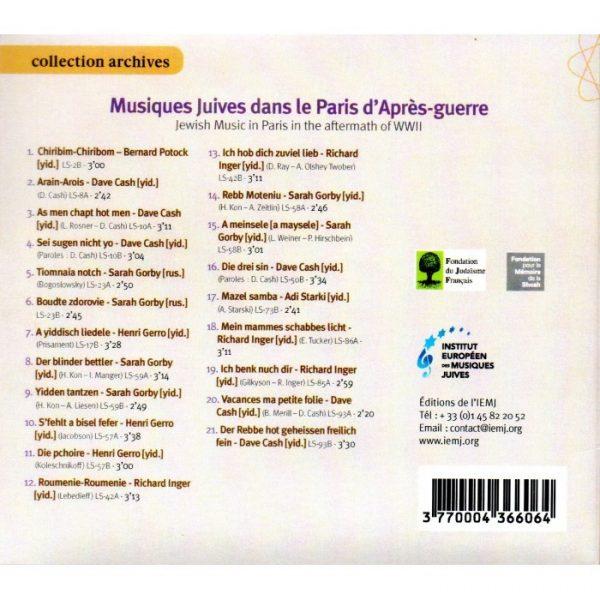 Coffret 6 CDs Musiques Juives dans le Paris d'Apres-guerre