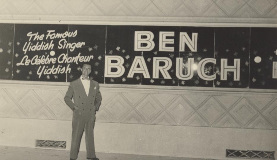 ben_baruch_site_2-2.png