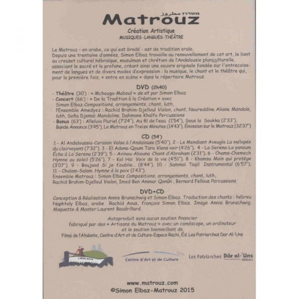 Matrouz (Simon Elbaz)