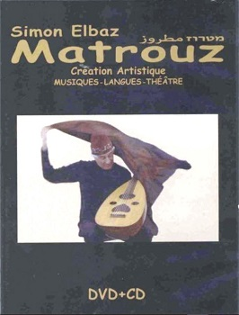COUV CD Matrouz