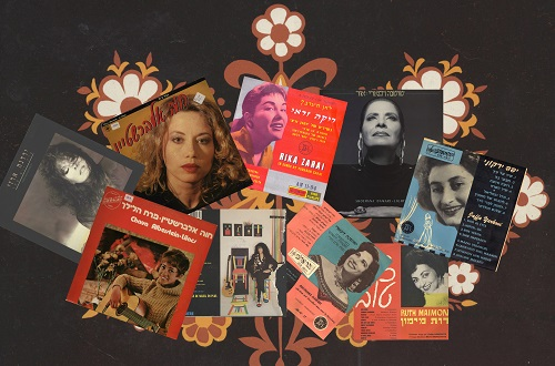 doc_femmes_et_musiques_juives500.jpg