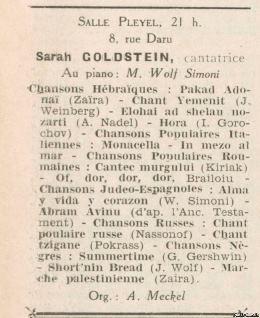 concert_sarah_goldstein_paris_1936_40_.jpg