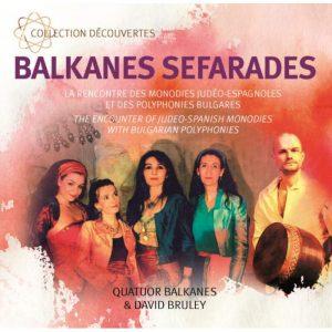 Balkanes Séfarades