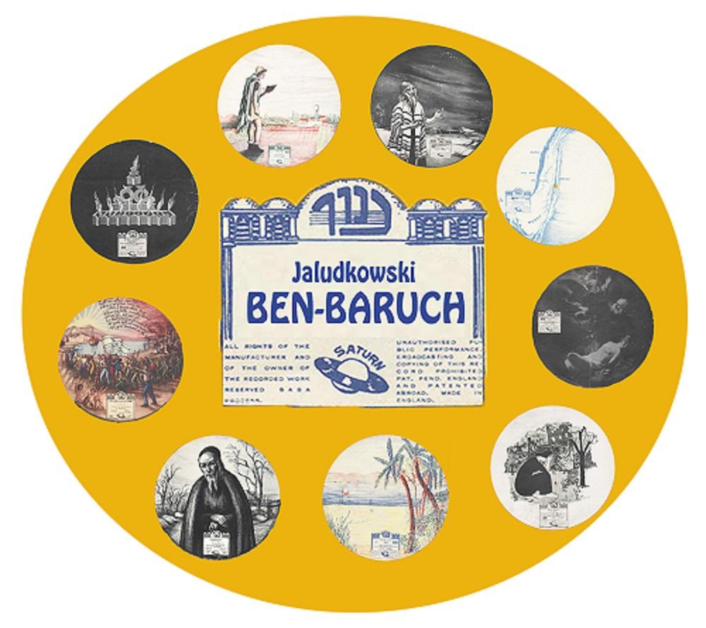 doc_ben_baruch3_500_200.jpg