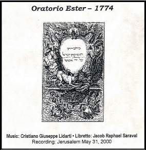 oratorio_ester.jpg