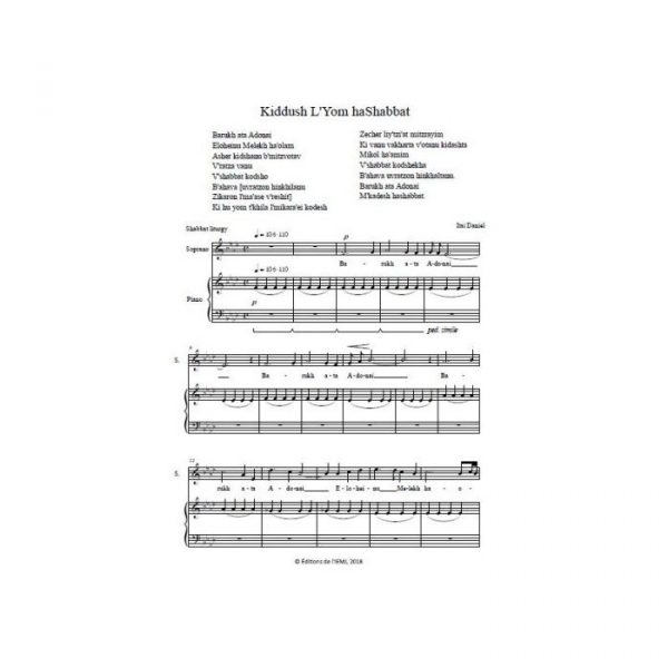 Daniel - Quatre mélodies de Shabbat pour cheour et piano - partition imprimée