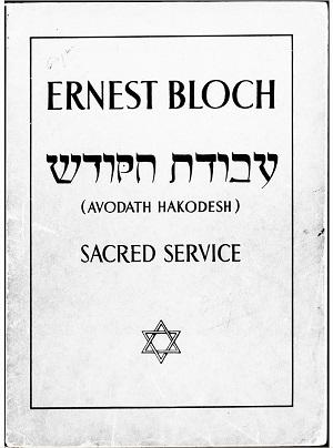 service_sacre_bloch_500px.jpg