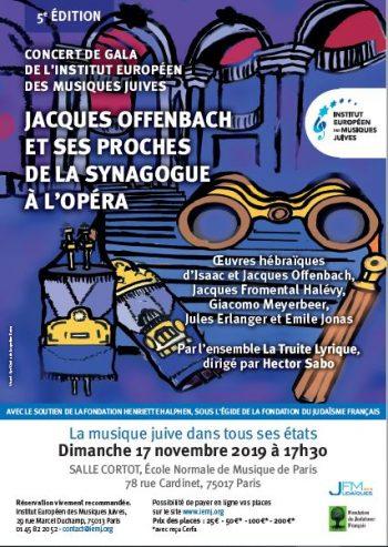 Affiche concert gala IEMJ 2019