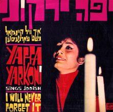 logo bio Yaffa Yarkoni
