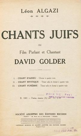 4._p_1527_partition_de_algazi_chants_juifs_du_film_david_golder_vdef_450px_veric.jpg