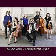 tango_yonadef.jpg