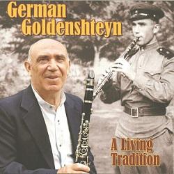 couverture_disque_german_goldenshteyn_redim_250px.jpg