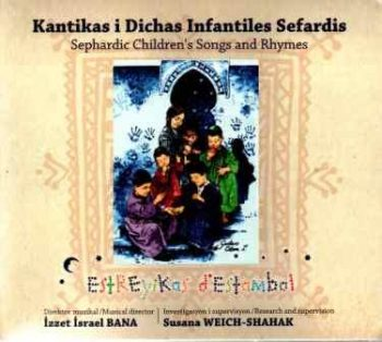 logo article CD Kantikas i Dichas