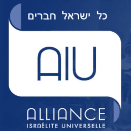 Logo AIU_550x550px