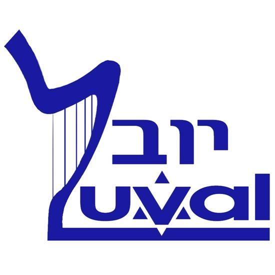 Logo Yuval_550x550px