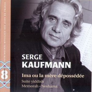 COUV CD PMJF 8 - Serge Kaufmann