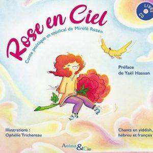 COUV CD Rose en Ciel_Boutique